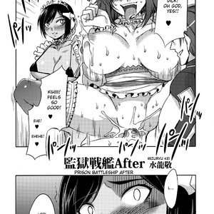 Kangoku Senkan Anthology Cartoon Porn Comic Hentai Manga 005