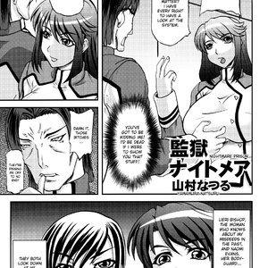 Kangoku Senkan Anthology Cartoon Porn Comic Hentai Manga 020