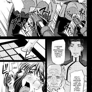 Kangoku Senkan Anthology Cartoon Porn Comic Hentai Manga 022