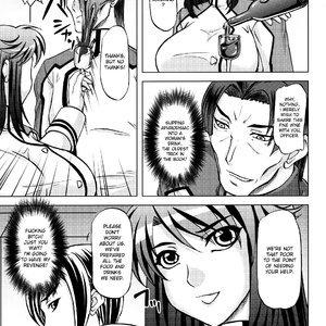 Kangoku Senkan Anthology Cartoon Porn Comic Hentai Manga 024