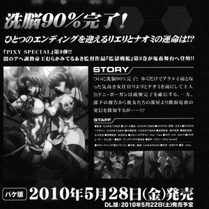 Kangoku Senkan Anthology Cartoon Porn Comic Hentai Manga 072