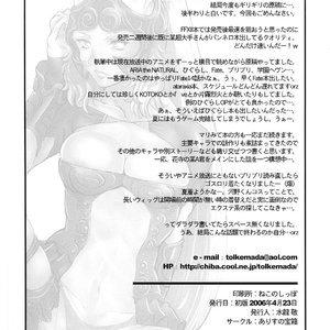 Kyou Kara Fuuzoku Debut Sex Comic Hentai Manga 025