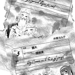 Misakura Nankotsu ni Yoroshiku Cartoon Comic Hentai Manga 024