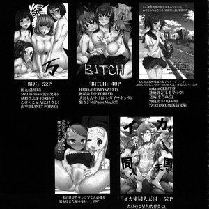 Misakura Nankotsu ni Yoroshiku Cartoon Comic Hentai Manga 033