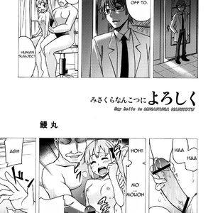 Misakura Nankotsu ni Yoroshiku Cartoon Comic Hentai Manga 035
