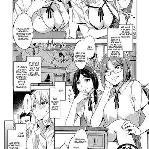 Porn Comics - Oretachi no Tannin Porn Comic