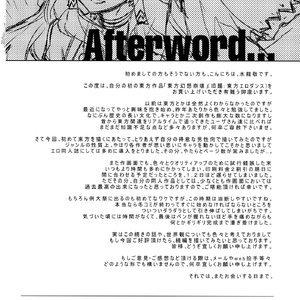 Touhou Gensou Houkai Cartoon Porn Comic