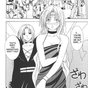 Black Cat Doujinshi - Black Cat Final Sex Comic Hentai Manga 009