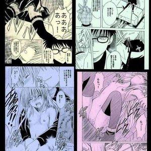 Black Cat Doujinshi - Warped World Trance PornComix