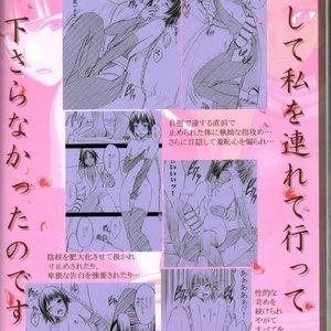 Bleach Doujinshi - Brown Lover PornComix