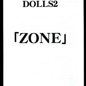 D.Gray-man Doujinshi - Dolls 2 Cartoon Comic Hentai Manga 004
