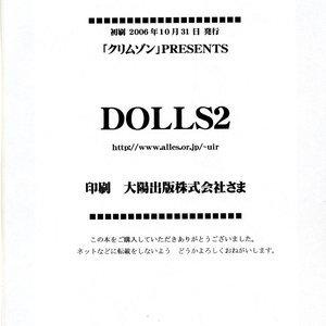 D.Gray-man Doujinshi - Dolls 2 Cartoon Comic Hentai Manga 037