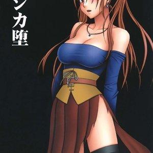 Porn Comics - Dragon Quest Doujinshi – Jessicas Fall Cartoon Comic
