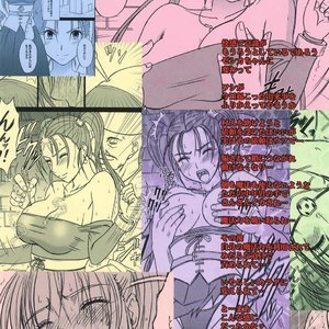 Dragon Quest Doujinshi - Jessicas Fall Cartoon Comic