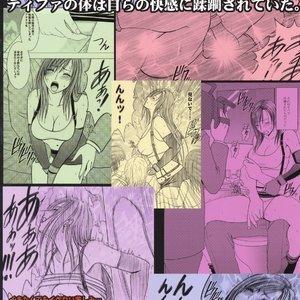 Final Fantasy VII Doujinshi - Tifa Climax Cartoon Comic
