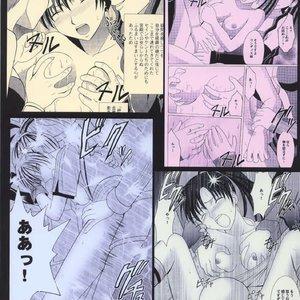 Fire Emblem Doujinshi – Rekka no Kizuato Cartoon Porn Comic