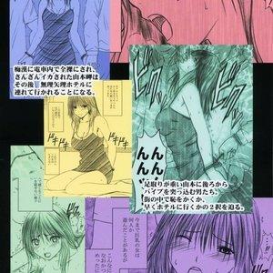 Hatsukoi Limited Doujinshi - Yamamoto Misaki Kansen Gentei Kaijyo Cartoon Comic