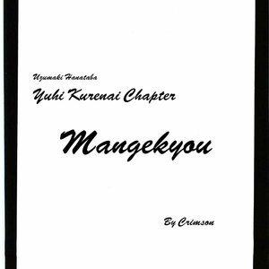 Naruto Doujinshi - Uzumaki Hanataba Cartoon Comic Hentai Manga 031