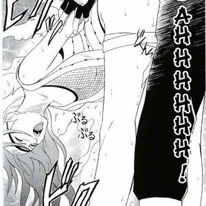 Naruto Doujinshi - Uzumaki Hanataba Cartoon Comic Hentai Manga 041