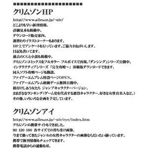Naruto Doujinshi - Uzumaki Hanataba 2 Porn Comic Hentai Manga 002