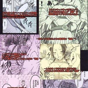 One Piece Doujinshi - Snake Princess Porn Comic