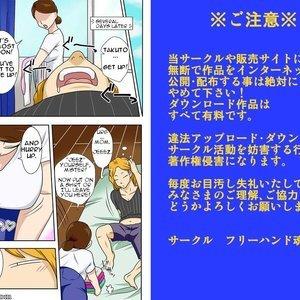 My Son Returned as a Blond Man-Slut Cartoon Comic Hentai Manga 007