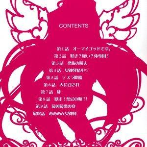Aaan Megami-sama PornComix Hentai Manga 006