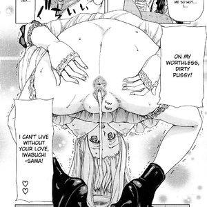 Aaan Megami-sama PornComix Hentai Manga 077