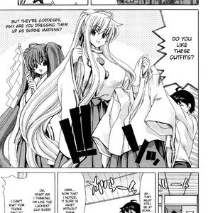 Aaan Megami-sama PornComix Hentai Manga 078