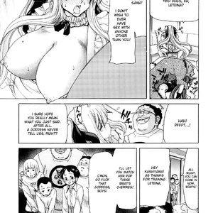 Aaan Megami-sama PornComix Hentai Manga 084