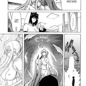 Aaan Megami-sama PornComix Hentai Manga 138