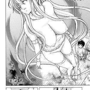 Aaan Megami-sama PornComix Hentai Manga 139