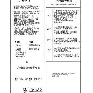 Aaan Megami-sama PornComix Hentai Manga 221