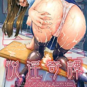 Etsuin Kitan Sex Comic Hentai Manga 001