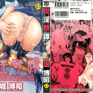 Etsuin Kitan Sex Comic Hentai Manga 002