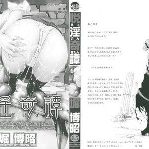Etsuin Kitan Sex Comic Hentai Manga 003