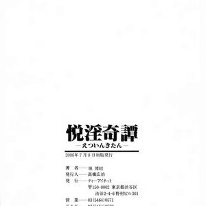 Etsuin Kitan Sex Comic Hentai Manga 200