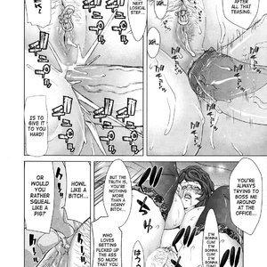 Hakuchuumu - Niku Ni Otsu Porn Comic Hentai Manga 085