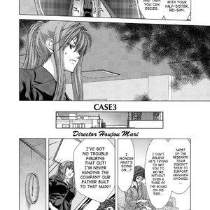 Hakuchuumu - Niku Ni Otsu Porn Comic Hentai Manga 091