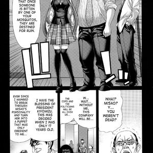 Hakuchuumu - Niku Ni Otsu Porn Comic Hentai Manga 205
