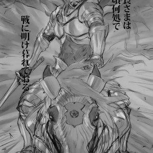 Kaitaiya - BASARA Porn Comic Hentai Manga 012