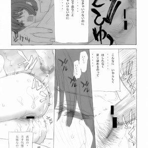 Kaitaiya - BASARA Porn Comic Hentai Manga 026