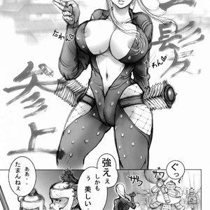 Kaitaiya - BASARA Porn Comic Hentai Manga 034