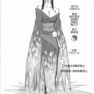 Kaitaiya - BASARA Porn Comic Hentai Manga 041