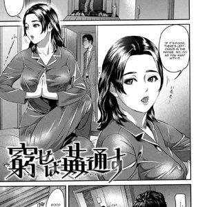 Juicy PornComix Hentai Manga 079