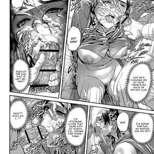 Juicy PornComix Hentai Manga 088