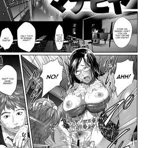 Juicy PornComix Hentai Manga 133