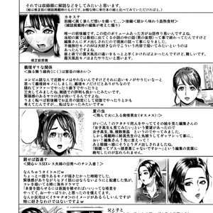 Juicy PornComix Hentai Manga 196