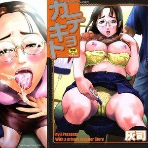 Katekyoto With A Private Teacher Story PornComix Hentai Manga 001