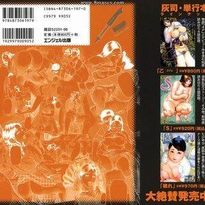 Katekyoto With A Private Teacher Story PornComix Hentai Manga 003